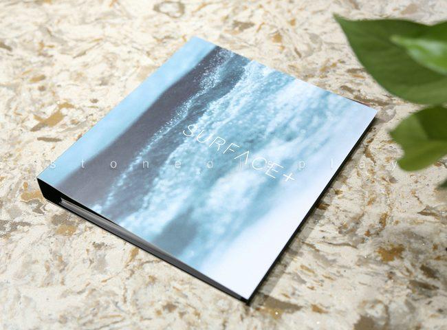 Quartz stone sample catalog